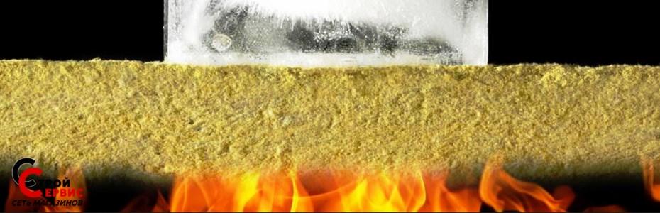 Не пропустить холод, не допустить пожара-это основные функции каменной ваты.