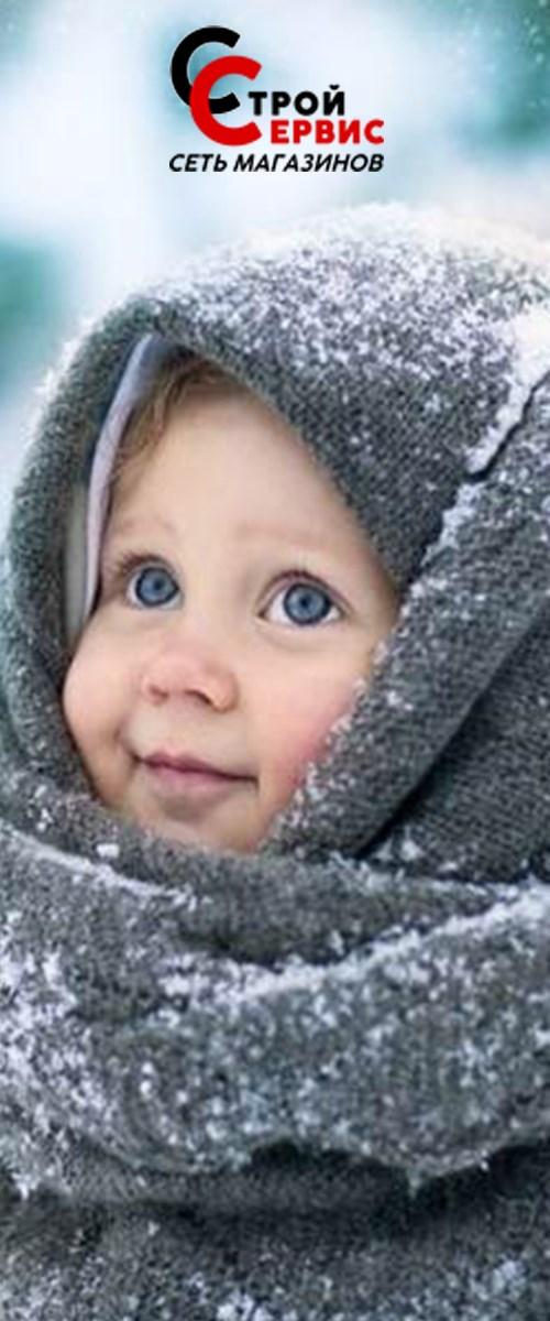 Утепление без вреда для детского здоровья.